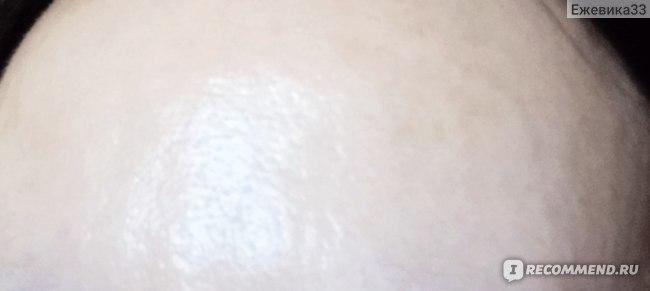 Крем для лица Natura Siberica Взбитый  Vegan Milk Planeta Organica фото