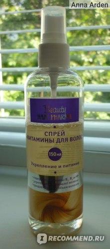 """Спрей для волос Beauty Hair Pharma """"Витамины для волос"""" Укрепление и питание фото"""