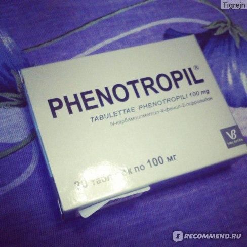 Средства д/улучшения мозгового кровообращения Валента Фармацевтика Фенотропил фото