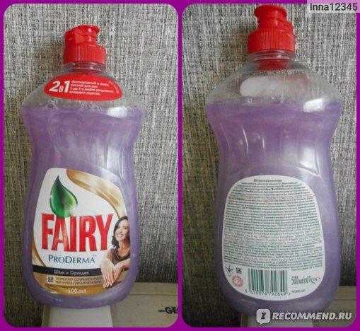 Средство для мытья посуды Fairy pro derma шелк и орхидея фото