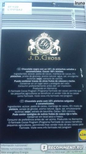 Шоколад J.D. Gross 56% Pistachio (Фисташки) 125g фото