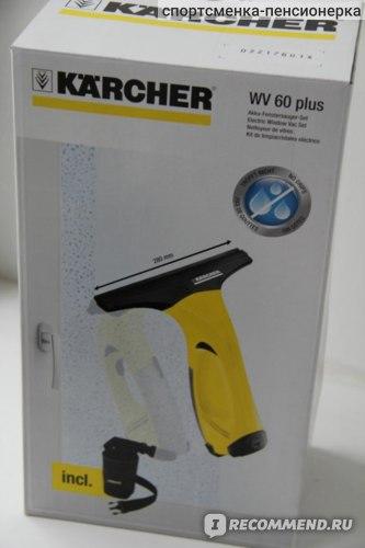Стеклоочиститель Karcher WV 50 PLUS фото