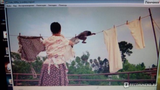 Фрида (2002, фильм) фото