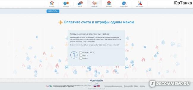 Robokassa - сервис приема платежей фото