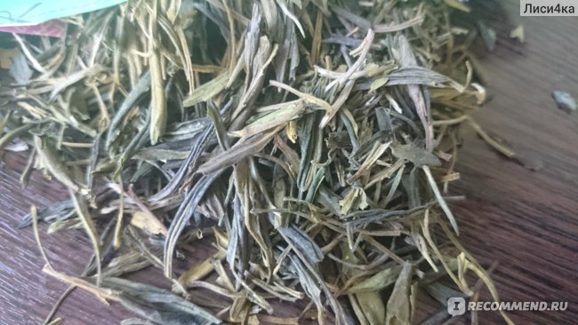 Чай AliExpress Huoshan yellow tips 2014 tea yellow tea trial pack 30g фото