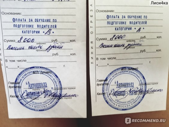 """""""Зарница-Авто"""", Москва фото"""