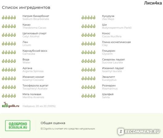 """Твердый дезодорант Levrana """"Эвкалипт"""" фото"""