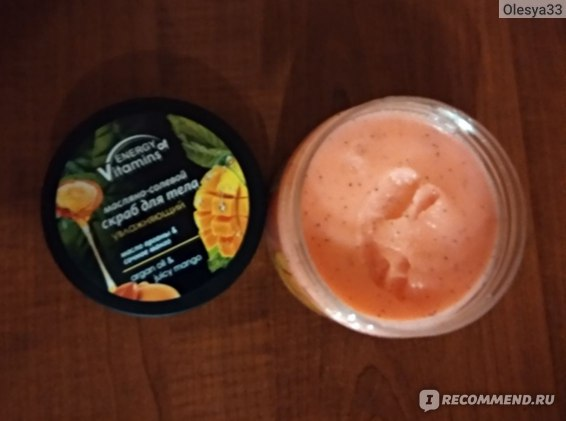 Скраб для тела Energy of vitamins масляно-солевой