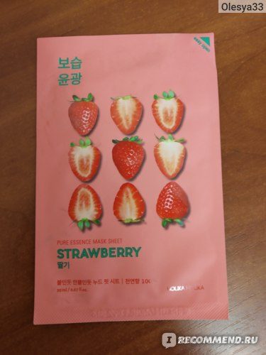 Тканевая маска для лица Holika Holika Pure Essence Mask Sheet Strawberry