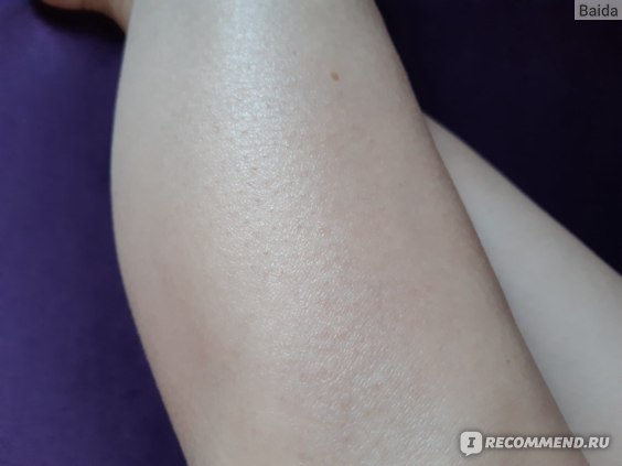 Расслабляющее масло-эликсир для тела ICON SKIN Feel relax фото