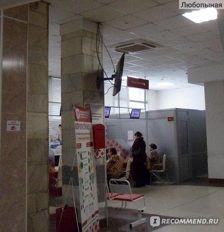 Воронежский областной клинический диагностический центр , Воронеж фото
