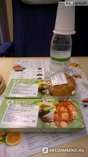 Чем кормят в сапсане бизнес класс