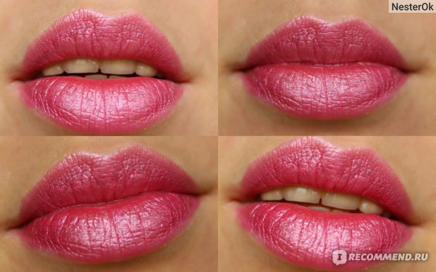Увлажняющая губная помада Limoni  фото
