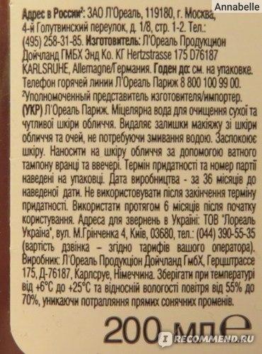 справочная информация о производителе