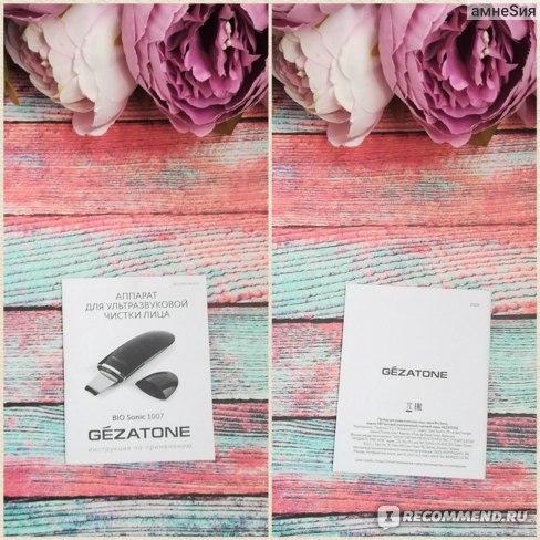 """Аппарат для ультразвуковой чистки лица Gezatone  """"BIO SONIC 1007"""". фото"""
