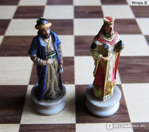 Типа шахматные слоны