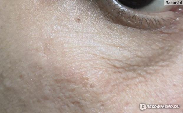 Маска для лица Planeta Organica  100% натуральная anti-age фото