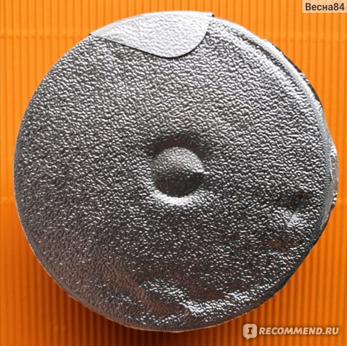 маска для лица Planeta Organica anti-age 100% натуральная антивозрастной клеточный комплекс: ягоды асаи + масло итальянского трюфеля