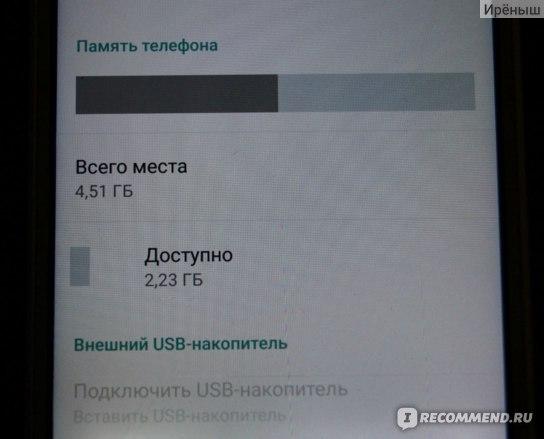 Мобильный телефон KREZ SM503W8 DUO LTE фото