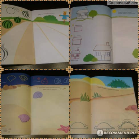 Моя рисовалка. Ю. Б. Курганова фото