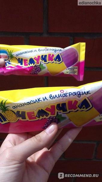 Мороженое Nestle ПОЧЕМУЧКА Ананасик и Виноградик фото