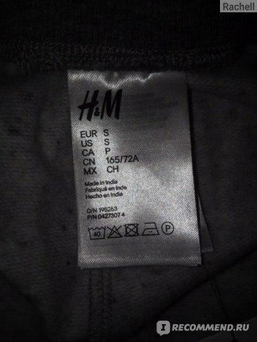 Брюки H&M байковые Артикул №0427307003 р.S фото