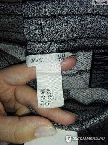 Шорты H & M Спортивные Артикул №0370103011 р.98 фото