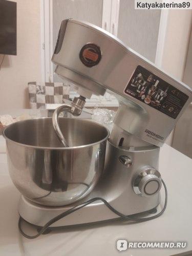 Кухонная машина Redmond RKM-4030, фото