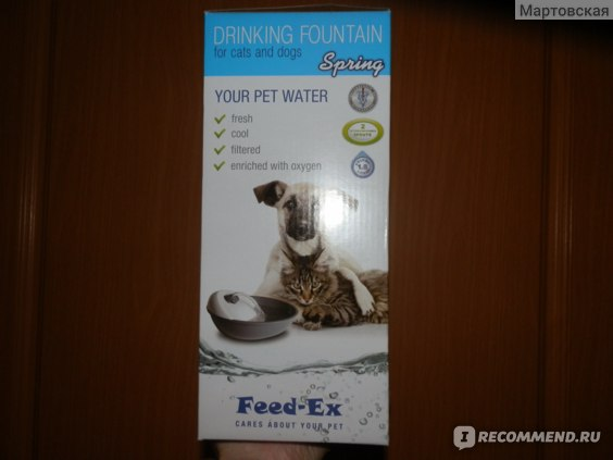Поилка Feed-Ex Spring, питьевой фонтан для кошек и собак фото
