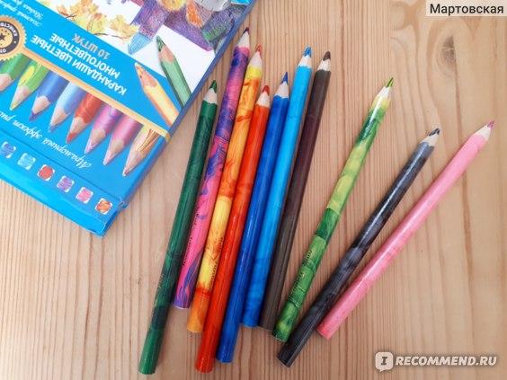 Карандаши Цветные Многоцветные Kids Fantasy, 12 шт фото