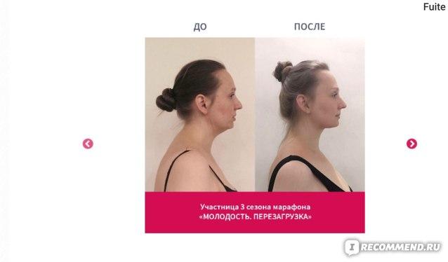 revitonica.ru - Сайт Школа естественного омоложения фото
