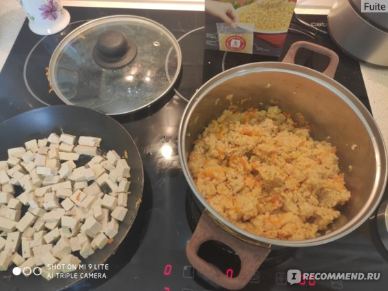 Соевые продукты Союшка Тофу простой рассольный фото