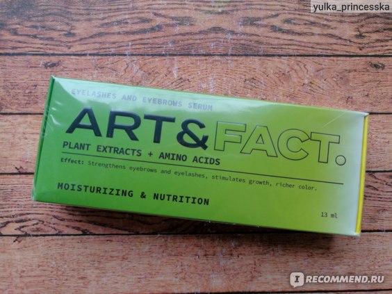 Сыворотка-активатор роста ресниц и бровей ART&FACT с растительными экстрактами и аминокислотами фото