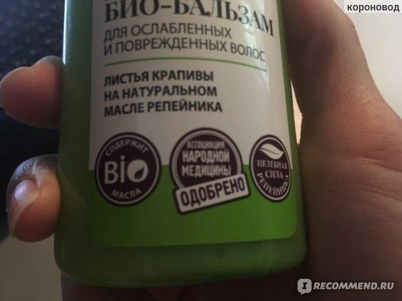 Укрепляющий био-бальзам для волос Доктор Репейник для ослабленных и поврежденных волос фото