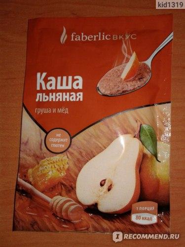 Каша быстрого приготовления Faberlic льняная фото