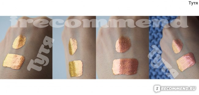 Пигменты для век JUST Make up pigment фото