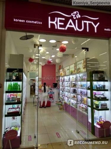 Корейская косметика в ярославле купить купить бутылочки под косметику