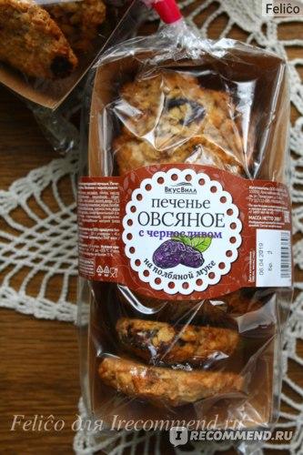 Печенье ВкусВилл / Избёнка овсяное с черносливом на полбяной муке фото