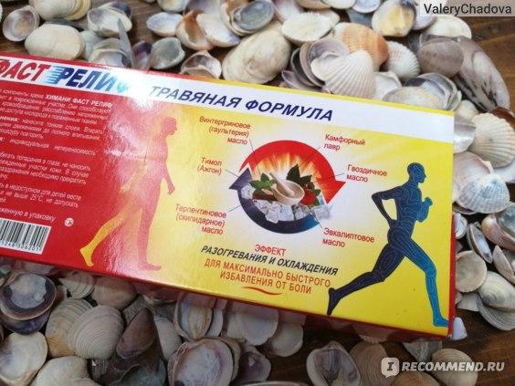 Изображение - Обезболивающие мази для суставов отзывы hcwftNwc42uI6ftuNV7Rsg