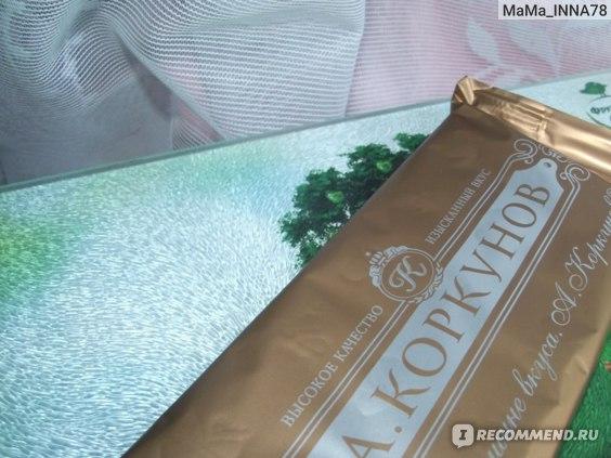 Шоколад Коркунов Молочный с цельным орехом фото