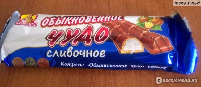 Конфеты Славянка Обыкновенное Чудо Сливочное фото