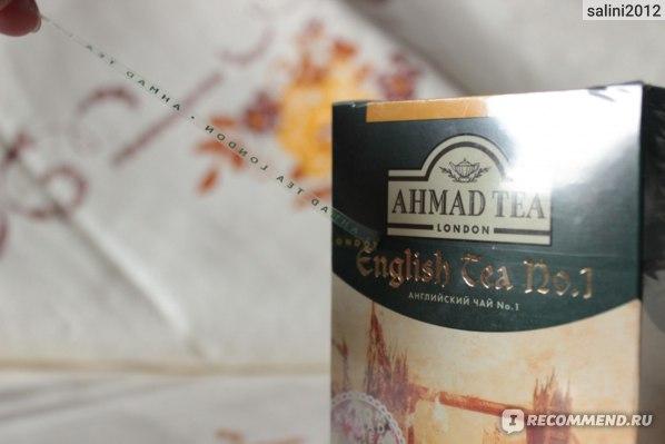 Чай чёрный листовой AHMAD Английский чай №1 с Бергамотом фото