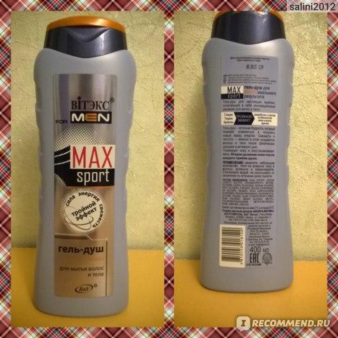 Гель для душа Белита-Витэкс Гель-душ MAX sport для мужчин для мытья волос и тела фото