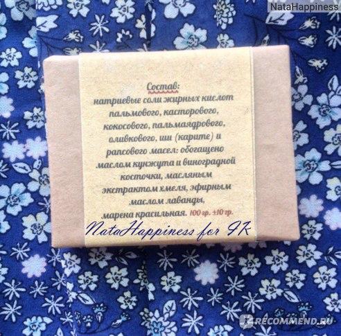 Мыло ручной работы Мыловарня Романовых Поля Анвила фото