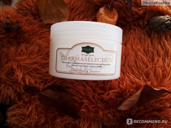 Маска для волос GREEN PHARMA восстанавливающая физиологию сальных желез, для жирных волос и кожи головы. фото