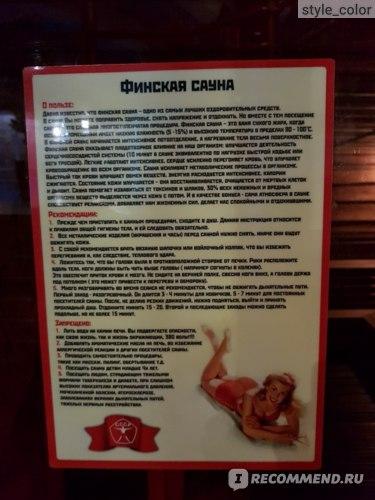 Фитнес клуб СССР , Москва фото