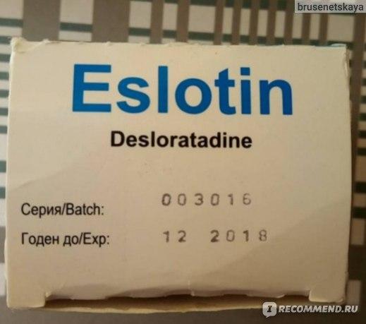 Антигистаминное средство World Medicine Эслотин, Eslotin   фото