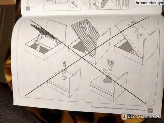 Инструкция по сборке кровати с подъемным механизмом Garda 160х200 см