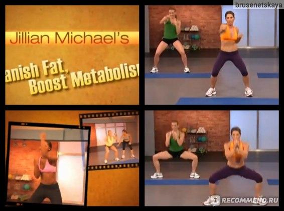 Тренировка с джилиан майклс сбрось лишний вес