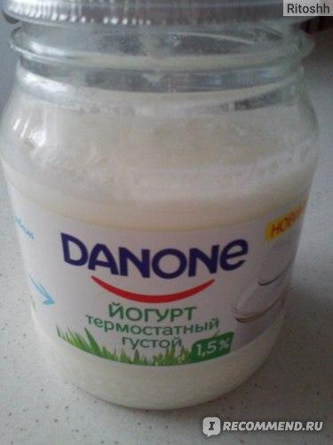Правильный Йогурт Для Похудения. Какие йогурты полезны для похудения - польза и вред, состав низкокалорийных, меню диеты на неделю